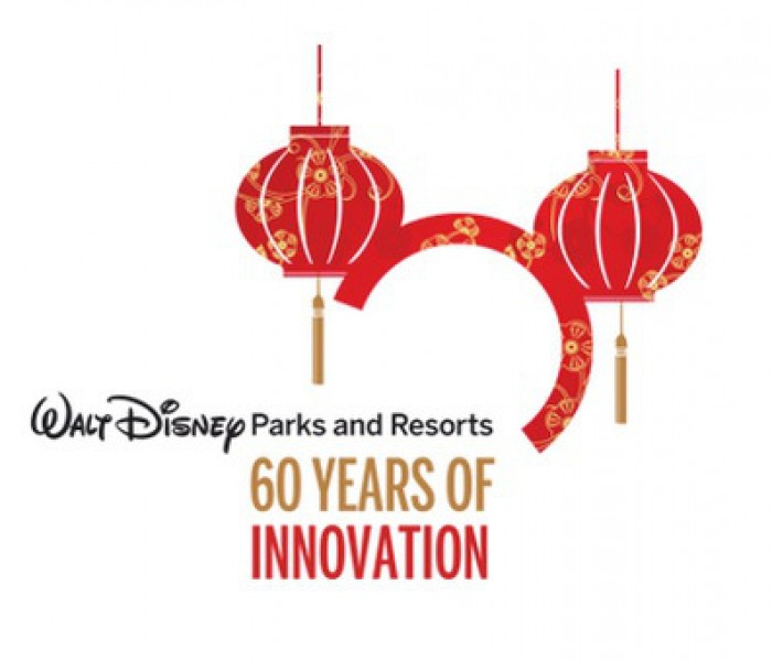 D23 Expo to Give Updates on Shanghai Disney Resort, Avatar Project & More