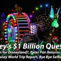 Disney's $1 Billion Question – Geeks Corner – Episode 439