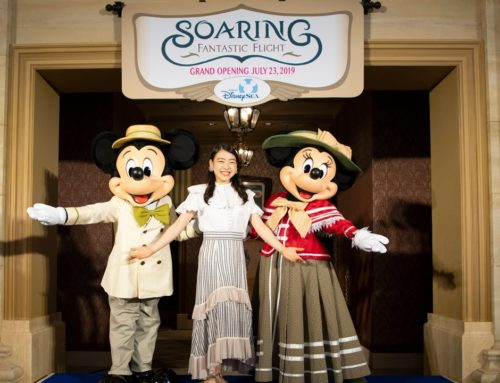 Tokyo DisneySea Welcomes Soaring: Fantastic Flight and Fastpass to the Resort