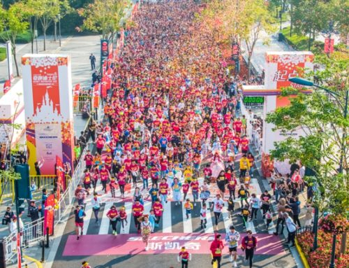 On Your Mark, Get Set, Go! The 2019 Autumn Disney Inspiration Run Gets off to a Flying Start